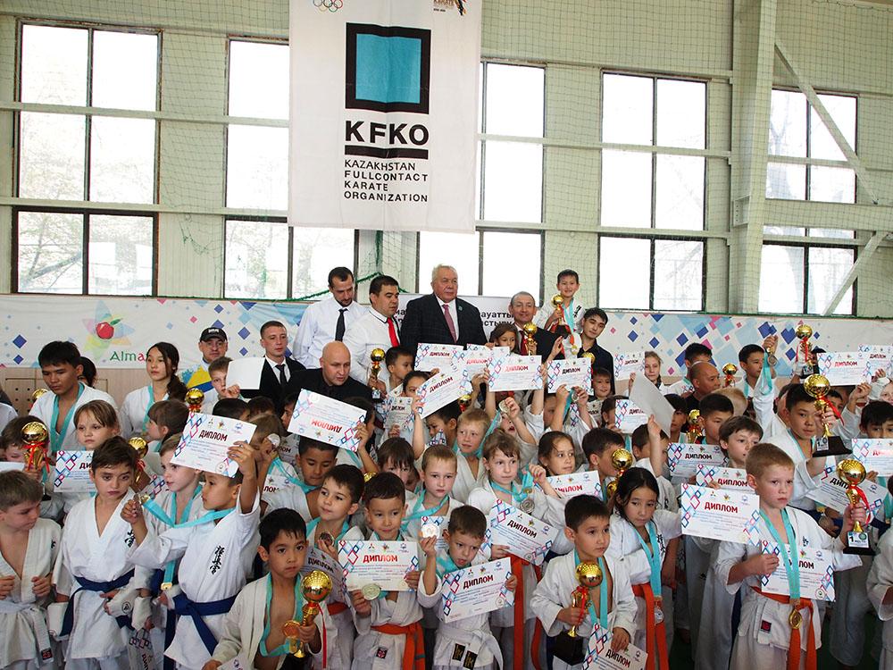 Открытый турнир KFKO