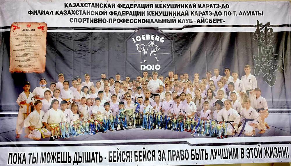 Кубок Содружества клубов